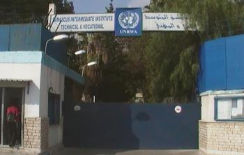 معهد دمشق المتوسط