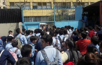 من أمام مدرستي حيفا والجليل في منطقة