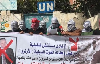 فصائل المنظمة تُطالب برحيل مدير عمليات