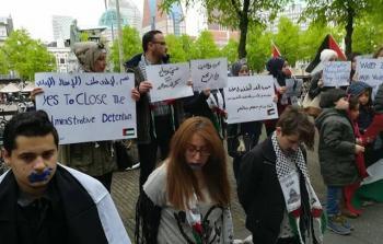 جانب من الاعتصام أمام البرلمان الهولندي في مدينة لاهاي