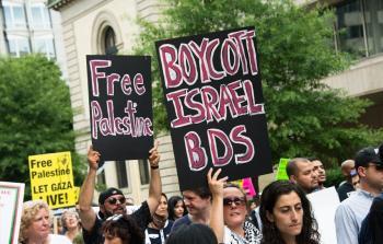 مفوضية حقوق الانسان التابعة للأمم المتحدة تُنذر بمقاطعة 130 شركة إسرائيلية