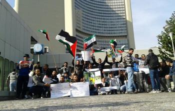 اعتصام فيينا نصرة لمخيم خان الشيح