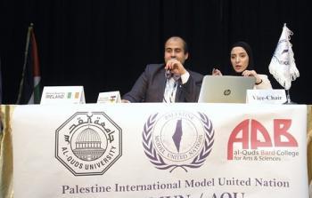 جامعة القدس تعقد مؤتمر محلي لنموذج محاكاة الأمم المتحدة