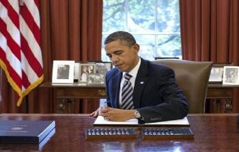 221 مليون دولار منحة أوباما للفلسطينيين قبل مغادرة البيت الأبيض