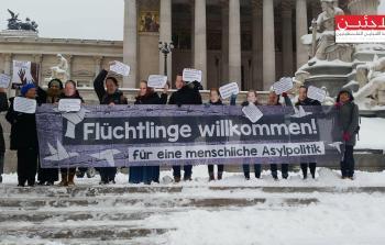 اعتصام في فيينا بعد وفاة لاجئين جرّاء البرد في أوروبا