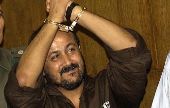 الأسير الفلسطيني مروان البرغوثي