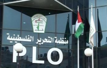 منظمة التحرير الفلسطينية تُعلن قرارها بالتوجّه إلى مجلس الأمن بشأن الاستيطان