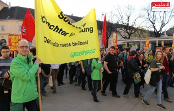 جانب من المظاهرة في فيينا