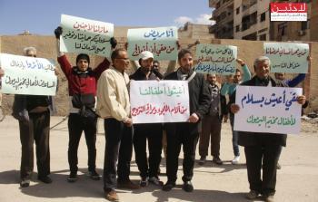 جانب من الاعتصام الذي نظمه أهالي مخيم اليرموك في جنوب دمشق