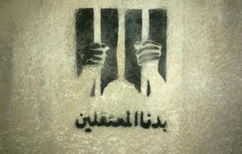 مفرج عنه يشاهد 7 معتقلين من اللاجئين الفلسطينيين