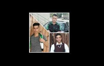 الشبان الذين اعتقلتهم قوات الاحتلال من مخيّم عسكر الجديد