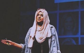 ناشطة فلسطينية ترفض جائزة بسبب مُمثلة