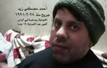 الشهيد الفلسطيني أحمد مصطفى زيد (44) عاماً ابن مخيم الجلزون