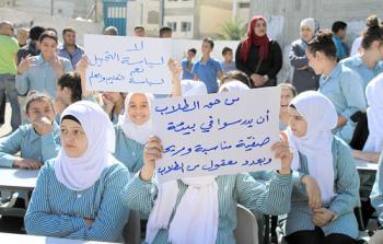 الطلبة المحتجين في مخيم الدهيشة