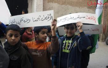 خلال المظاهرة في مخيم اليرموك