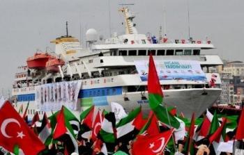 مطلع عام 2018 يشهد تسيير سفينة أو أكثر باتجاه غزة