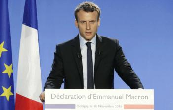 فرنسا تؤكد دعمها لـ