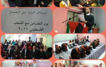 خلال احياء يوم التضامن مع الشعب الفلسطيني في مخيم نهر البارد