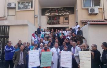 الصورة خلال الاعتصام امام مستشفى صفد في مخيم البداوي