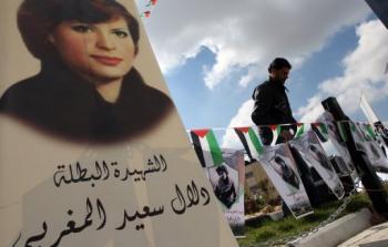 الأمم المتحدة توقف دعما لمركز الشهيدة دلال المغربي