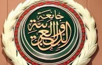 الجامعة العربية توقف تعاملها  مع غواتيمالا