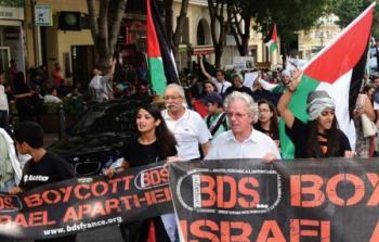 حملة المقاطعة تُدين اعتزام وفد اندونيسي زيارة الكيان الصهيوني