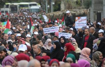 دعوات للتظاهر والاحتجاج أمام مقرات
