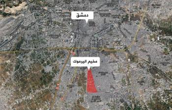مخيم اليرموك ضمن المخطط التنظيمي لدمشق
