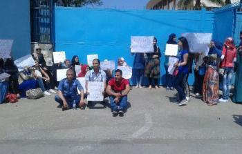 من اعتصام سابق لخريجي دار المعلمين أمام مقر