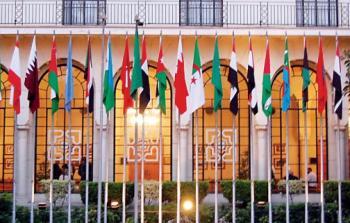 اجتماع وزاري عربي لمناقشة سُبل دعم