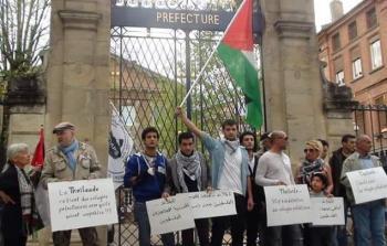 وقفة في فرنسا تضامناً مع اللاجئين الفلسطينيين في تايلند