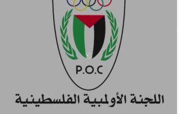 اللجنة الأولمبيّة تُطالب الجهات الرياضيّة العربيّة بممارسة مسؤوليتها بشأن التطبيع الرياضي
