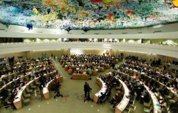 مجلس حقوق الإنسان يُمهل الاحتلال شهرين للرّد بشأن