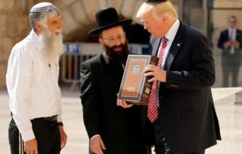 تحالف يهودي أمريكي يسعى لتشريع خطة تحويل دعم