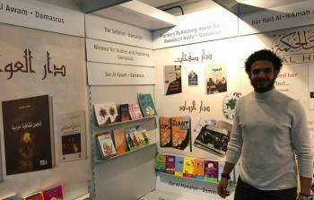 علاء يعقوب - فلسطيني من مخيم اليرموك أسس دار نشر في السويد