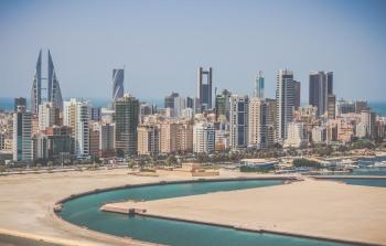 في العاصمة البحرينية المنامة