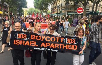 BDS تبذل جهوداً لدفع البرلمان الألماني إلى التراجع عن قراره باعتبارها