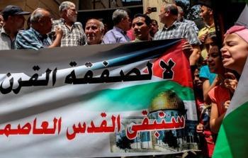 إضراب شامل في مخيمات لبنان وفعاليات جماهيرية على مدار 3 أيام رفضاً لمؤتمر البحرين