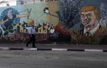 إضراب يعم قطاع غزة بالتزامن مع انطلاق