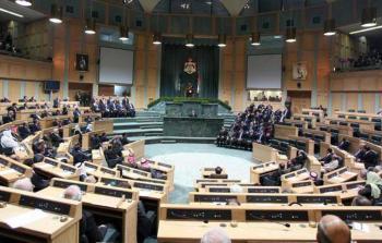 مذكرة برلمانية لحجب الثقة عن الحكومة الأردنية لمشاركتها في ورشة البحرين
