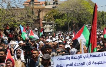 مسيرة جماهيريّة حاشدة في غزة رفضاً لـ