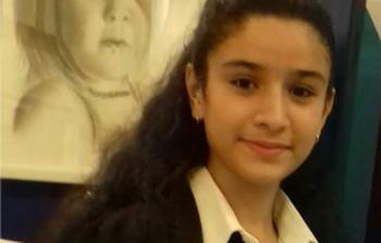 الطالبة المتفوقة جالا خالد الخطيب