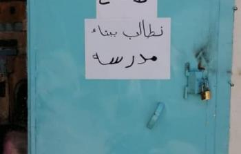 أهالي البداوي يُغلقون مكتب مدير المُخيم رفضاً لسياسات