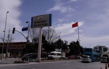 منطقة اسينيورت في اسطنبول
