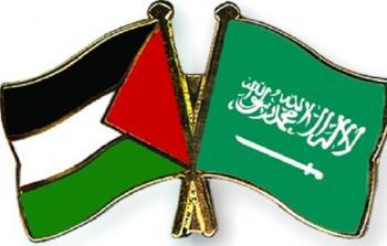 أكّد كثيرون أنّ العلاقات بين الشعبين السعودي والفلسطيني هي علاقات نسب وهوية ودين
