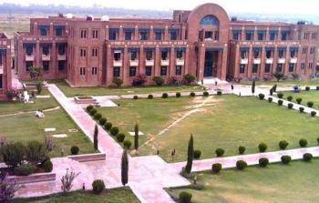 الصورة لجامعة اسلام أباد. المصدر : إنترنت