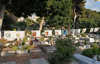 صور شهداء مجزرة مخيم تل الزعتر في مقبرة شهداء فلسطين - بيروت