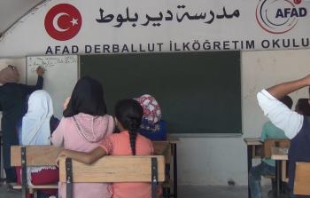خيمة للتعليم بلا مقومات
