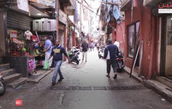 مخيم برج البراجنة - بيروت
