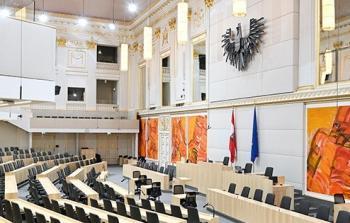 البرلمان النمساوي يعتزم إدانة حركة مقاطعة الاحتلال